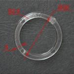 15. Протекторное термокольцо  Ø 30 мм